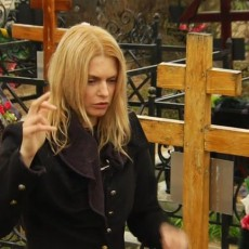 Татьяна Ларина (экстрасенс)